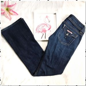Hudson Signature Bootcut Jeans in Elm Wash size 27
